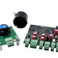 High-performance Sensor Development Kit